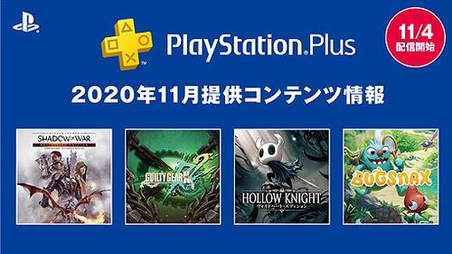 【朗報】PS5、購入者に大量のソフトを無料でプレゼント!!【PSPlusコレクション】