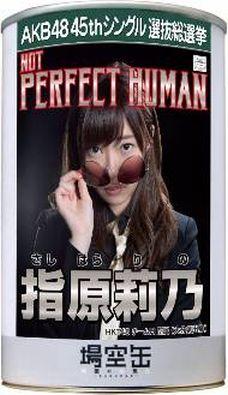 ma_kami02