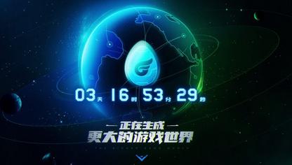 【速報】中国最大手IT企業「テンセント」が世界向けゲーム配信プラットフォーム『WeGame』を発表!Steamの脅威に