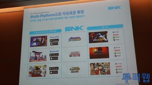 【速報】「サムライスピリッツ」新作が任天堂ハード向けに発売決定!2020年には『KOF XV』がSwitch/PS4で発売予定!!