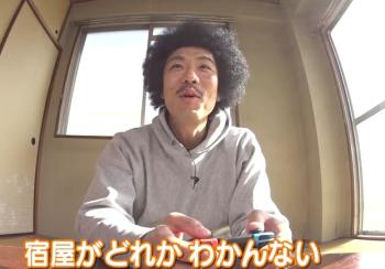 【速報】任天堂、スカイリムをトータルテンボスのアフロの人がプレイする公式動画を公開!けっこう面白いwwww