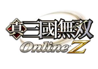 一騎当千MMOアクション「真・三國無双 Online Z」PS4版の配信が決定!