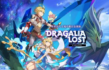 【速報】任天堂のスマホゲーム「ドラガリアロスト」、あのゲームとコラボ!!