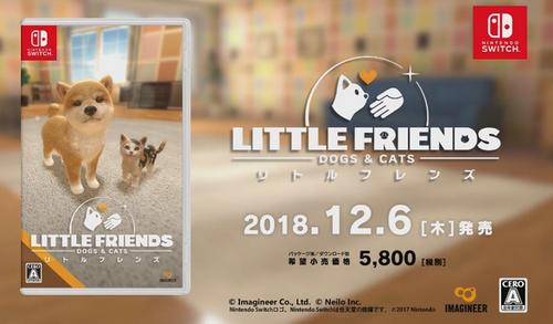 【リトフレ】イマジニアのSwitch向け犬猫癒やしゲー 「LITTLE FRIENDS -DOGS & CATS-」紹介映像&TVCMが公開!12/6発売