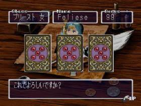 ゲーム「ステータスを好きなように割り振るんやで〜。でも器用貧乏はゴミやで~」