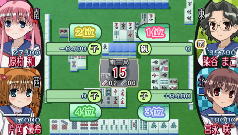 麻雀ゲーム『咲』新シリーズがPSVitaで発売決定!反応まとめ