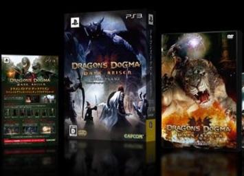 PS3「ドラゴンズドグマ:ダークアリズン」にスペシャルパッケージ登場!DLCや開発コンセプト映像を収録した完全版!!