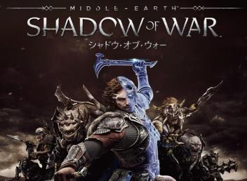 PS4「シャドウ・オブ・ウォー」 『騎乗』紹介動画が公開!