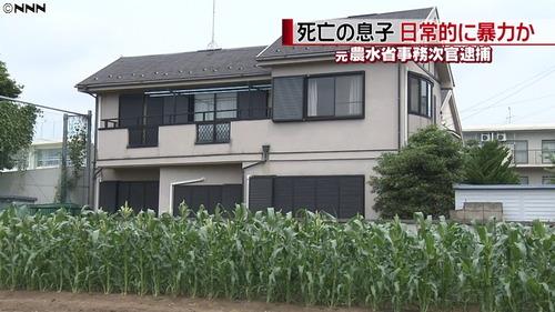 Twitter民「殺された元農水次官の無職息子はネトウヨで任天堂信者」3千リツイート