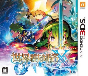 3DS「世界樹の迷宮X(クロス) 」PV第2弾が公開!