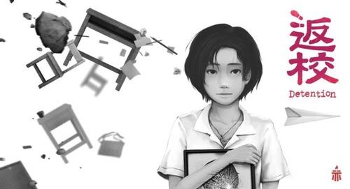 台湾発の最恐ホラーゲー「返校 -Detention-」がSwitch向けに配信開始!これは想像以上にコワイwwww