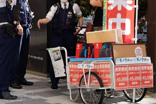 【悲報】アキバでNintendo Switchの路上販売をした転売女さん、警察に囲まれ号泣