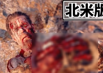 「Far Cry Primal」日本語版の規制内容を事前チェックできる比較動画が公開!出血多量、グロ注意