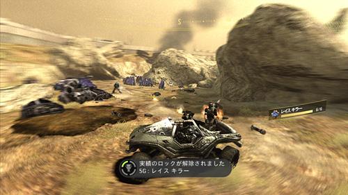 Destiny、Bungieだけあって結構「Halo」から使い回されてるぞwww
