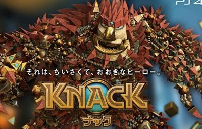 【朗報】ナック2、開発中