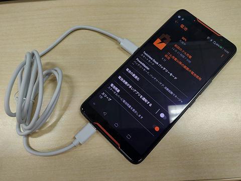 【永久機関】最強ゲーミングスマホ「ROG Phone」自分のバッテリーを使って自分に充電できる驚愕仕様www