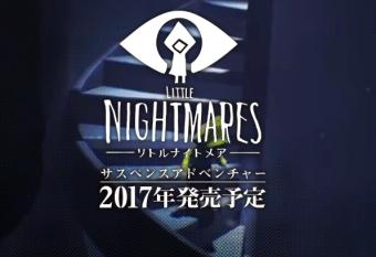 バンナム完全新作 「LITTLE NIGHTMARE -リトルナイトメア-」が発表!少女が謎の巨大船から脱出を目指すサスペンスアドベンチャー