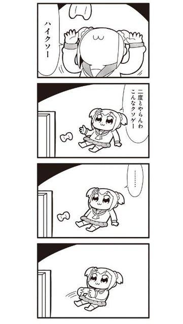 4 (2)