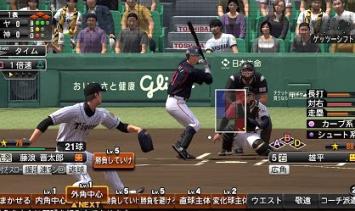 【プロスピ】プロ野球スピリッツ2016、マジで来ない