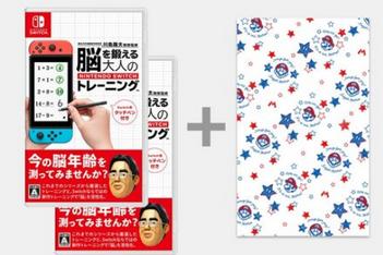 【謎】任天堂「母の日に脳トレをプレゼントしませんか?」→同じソフト2本セット