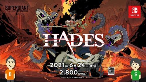 【朗報】日本語版Switch「HADES」、6/24発売決定!ほか『インディーワールド』より新作良作多数登場!!