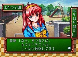 「ときめきメモリアル」って、当時そんなに革新的なゲームだったの?