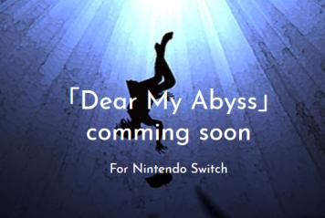 【速報】有限会社レジスタ、Nintendo Switchに参入! 「Dear My Abyss」2018年初頭配信!
