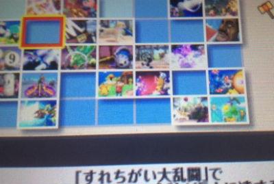 3DS「大乱闘スマッシュブラザーズ」 すれ違い通信必須の要素あり