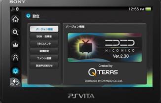 PS Vita用「ニコニコ」アプリからプレミアム会員登録が可能になったよ!