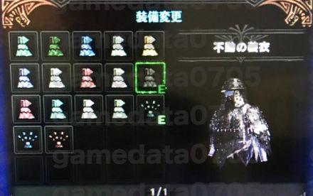 gamedata0705-img600x377-1520265181taseld7502