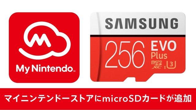 【朗報】マイニンでSDカードの取扱開始!販売記念でお値段が半額とネット通販最安値に!!