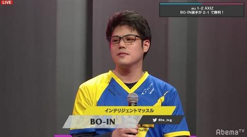 【悲報】日本のプロゲーマーさん 成績不振で僅か5試合5ヶ月でクビ→ブラックすぎると批判殺到