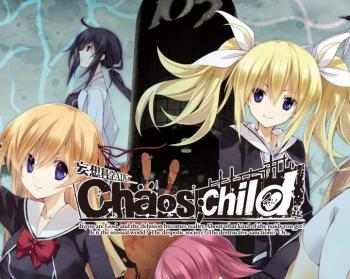 (悲報) XboxOne 「CHAOS;CHILD(カオスチャイルド)」 が12/18へ発売延期