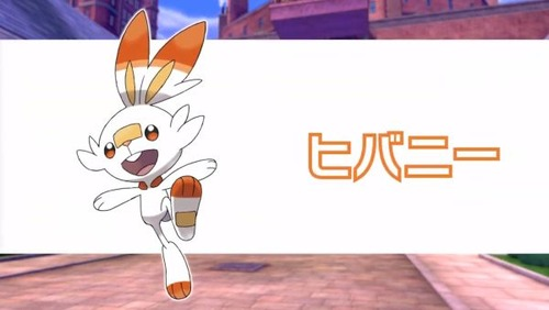 pokemonsords-shiled (12)