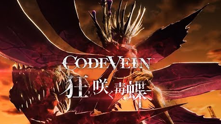 PS4「コードヴェイン」ボス紹介PV『狂い咲く毒蝶編』が公開!無料体験版は9/3配信!!