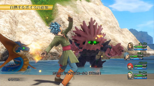 dragon-quest-11-switch-title-movie-fb-6