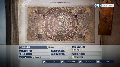 fire-emblem-musou-update-1116-1