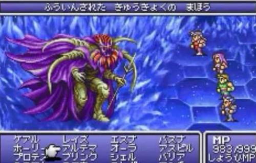 【衝撃】FF2の究極魔法『アルテマ』がクソ弱い理由を坂口氏がついに語る