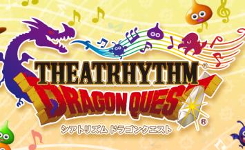 3DS「シアトリズム ドラゴンクエスト」 プロモーション映像が公開!!