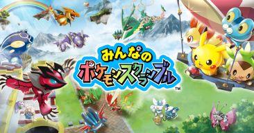【速報】Switch向けポケモン新作は「ポケモンスクランブル」濃厚との海外リーク!今年、本編は出ない!?