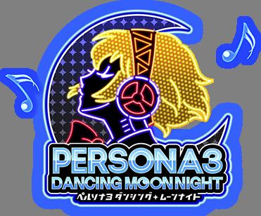 PS4/PSV「ペルソナ ダンシング・ムーンナイト/スターナイト」キャラクター紹介映像「真田明彦」「モルガナ」が公開!