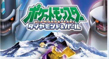 【朗報】ポケモンの新作、初代リメイク説が濃厚!!
