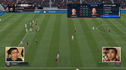 【悲報】eスポーツのプロゲーマーさん、プロサッカー選手にゲームで負けてしまう