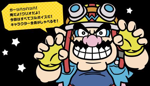 3DS「メイド イン ワリオ ゴージャス」発売開始!感想 攻略  「正当進化」「安定の面白さ」「過去最高傑作」と購入者の満足度は高し!