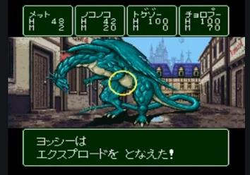 スーファミのRPGとか定価9000円とかするのに20時間前後でクリア出来ちゃうけどどうしてたの?