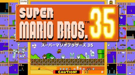 「スーパーマリオブラザーズ35」、やべぇな・・・