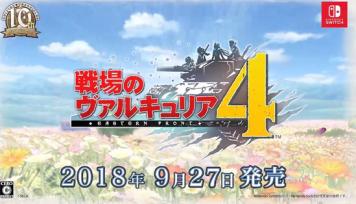 Switch版「戦場のヴァルキュリア4」WebCMが公開!
