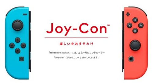 joy-con (2)