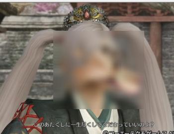「真・三國無双7 エンパイアーズ」に多数の不具合報告! 婚礼イベントで嫁がwwwww