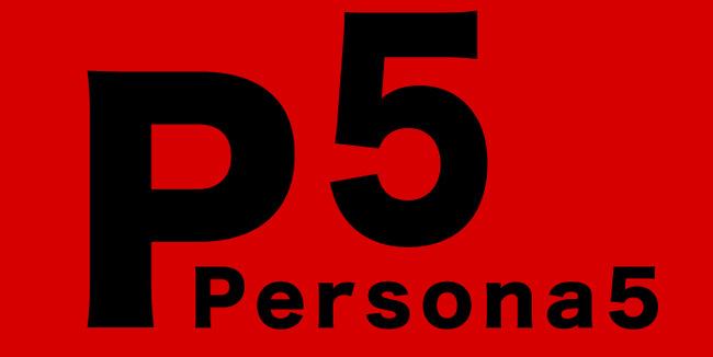 【速報】「 ペルソナ5」、PS4で発売決定 反応まとめ